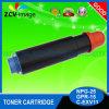 Toner Cartridge Npg-25 for IR2230, IR2270, IR2830, IR2870, IR3025, IR3030