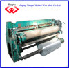 Welded Wire Mesh Machines (TYB-0016)
