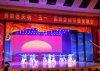 Ckgled Indoor Rental Full Color LED Display