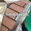 Wooden Grain Prepainted Steel Coils PPGI From Shandong Yehui Factory
