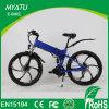 "Myatu 26""Inch Foldable Mountian Bike with USB Port LCD Meter"