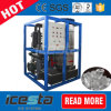 Tube Ice Machine/Soda Maker /Ice Maker Machine