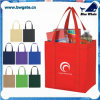 Lj1-016 Factory Custom Plastic Shopping Bags Wholesale