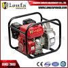 3inch 6.5HP Manual Start Portable Gasoline Engine Water Pump