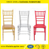 Event Wedding Chiavari Chair for Rental Use