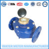 Flanged Connection Woltmann Bulk Flow Water Meters