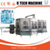 Low Price High Quality Water Filling Machine (CGF Series)