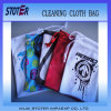 Double Pull Glass Drawstring Microfiber Pouch