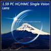 1.59 PC Hc/Hmc Single Vsion Lens