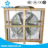 "Fiberglass Exhaust Fan Box Fan 50"" Poultry Ventilator"