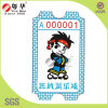 2016 New Design Amusement Equipment Arcade Coin Operated Lottery Tickets