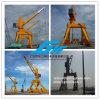 Portal Crane Gantry Crane Mobile Crane