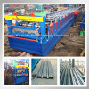 Cold Steel Floor Decking Panel Forming Machine