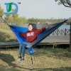Outdoor Portable Camping Hammock with Carabiners
