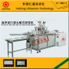 Ultrasonic Outside Nose Clip Fold Type Mask Machine (2D/3D) Fold Mask Machine