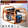 2kw Gasoline Generator with Simple Design Good Quality