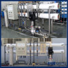 Large Scale Water Purification System