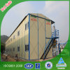Sandwich Panel Prefabricated Office Building (KHK2-603)