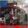 400m/Min Central Drum Ci Flexo Printing Machine Gearless