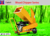 6.5HP 70mm Wood Crusher, Wood Chipper, Chipper Shredder