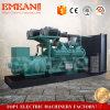 High Quality Water-Cooled 30kw Diesel Generator with Germany Technology
