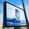 Shopping Mall Outdoor Furniture Advertising Backlit Billboard