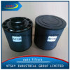 High Performance Auto Air Filter Ah1196