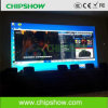 Chipshow Full Color Indoor HD2.5 Small Pitch LED Screen Panel