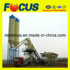 Hzs75 Concrete Batching Plant with Advanced Technology