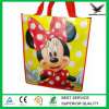 Wholesale Polypropylene Lamination Non Woven Bag Customized