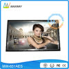 HD 65 Inch Big Screen Open Frame Advertising Player