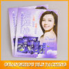 Full Color Custom Product Catalogue (BLF-F085)