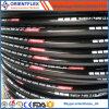 High Pressure Rubber Hydraulic Hose (DIN En 853 2sn)