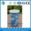 4oz-10oz Hot Paper Cup