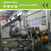 High output PE film pelletizing machine line