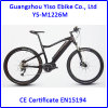 350W 26 Inch Removalbe Lithium Battery Mountain Electric Bicycle with 8fun Central Motor Bosch Shape
