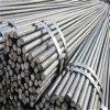 High Quality of Deformed Steel Bar HRB400 HRB500