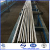 1045 Bright Surface Steel Bar/Cold Drawn Steel Round Bar