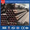 Q345b Seamless Steel Pipe