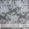 Raschel Knitted Curtain Lace Wholesale (M0201)
