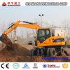 Hydraulic Excavator 12ton Small Excavator Earth Moving Equipment