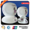 Best Quality 20PCS Square Shape Porcelain Dinner Set