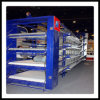 H Type Battery Cage