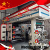 6 Colors Satellite Flexo Printing Machine High Speed New Type