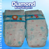 Baby Diapers - 1
