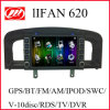 Car GPS Navigation for Lifan 620 with Video Recorder Built in