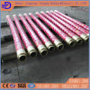 Manufacturer Concrete Pump Rubber End Hose