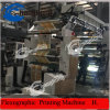 4 Color Flexo Printing Machine Double Winder (CH884-1000F)