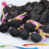 Remi Cuticle Wefted Hair Extension