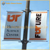 Outdoor Advertising Street Light Pole Banner Sign (BT-SB-006)